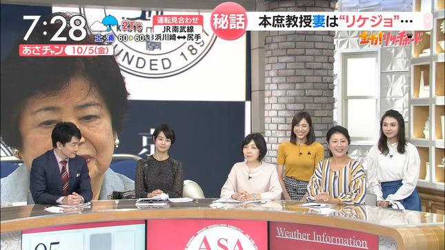 笹川友里 あさチャン! 4