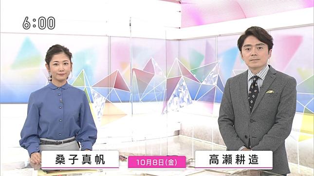 桑子真帆 おはよう日本 20