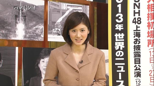 鈴江奈々 バンキシャ! 15