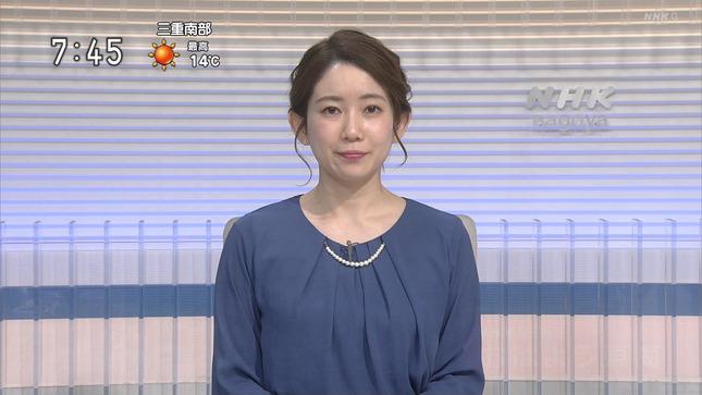 橋詰彩季 列島ニュース おはよう東海 Uta-Tube 7
