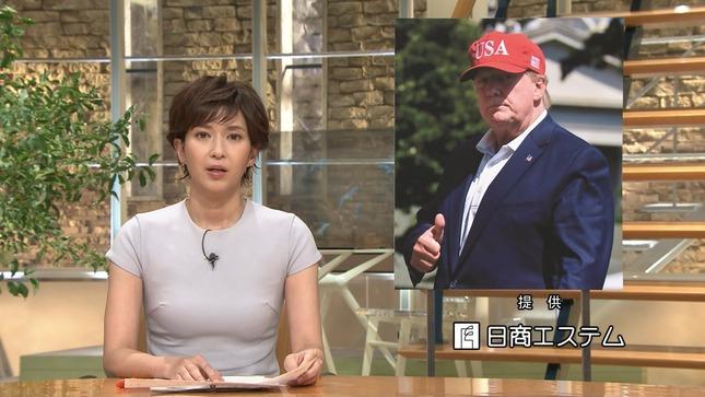 徳永有美 報道ステーション 5