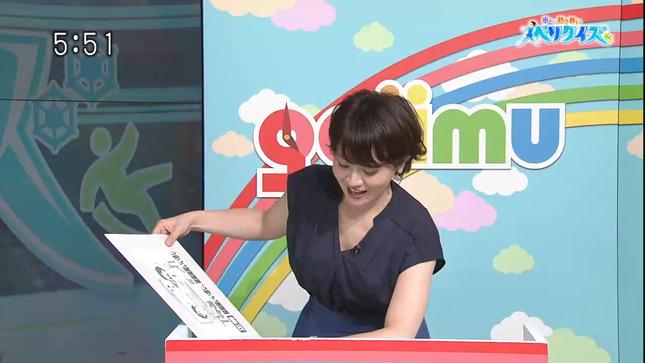 大橋未歩 5時に夢中! 16