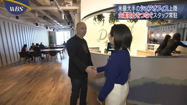 大江麻理子 相内優香 ワールドビジネスサテライト 8