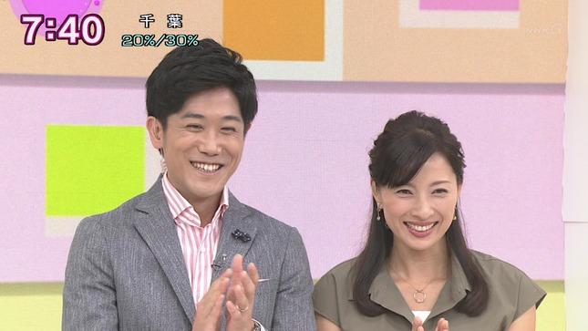 小郷知子 おはよう日本 上村陽子 5