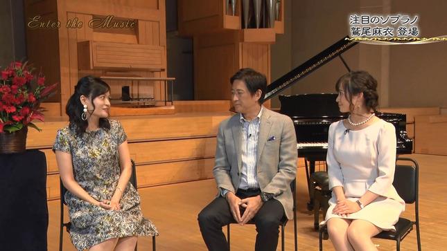 繁田美貴 日本に住む理由 エンター・ザ・ミュージック 6