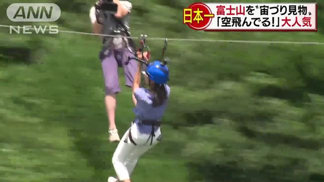 紀真耶 スーパーJチャンネル 16