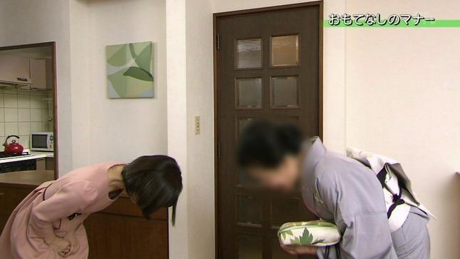 三輪秀香 まる得マガジン 14