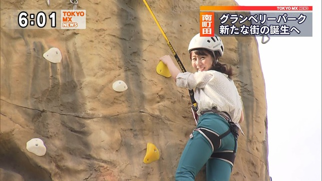 安藤咲良 TOKYO MX NEWS 8
