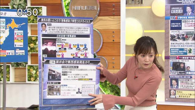 江藤愛 ひるおび! 26