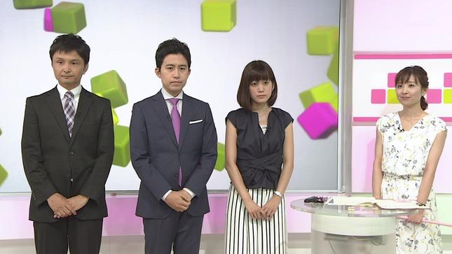 関口奈美 合原明子 首都圏ネットワーク 20