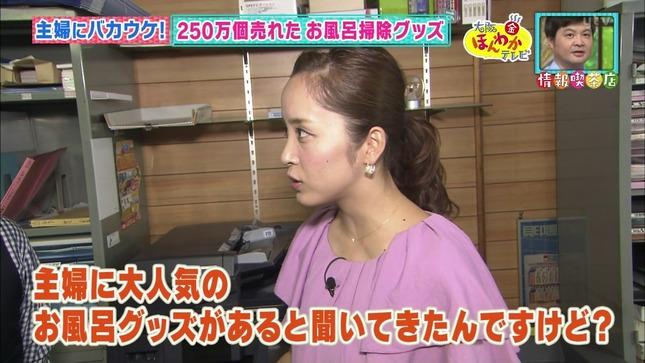 武田訓佳 大阪ほんわかテレビ 2