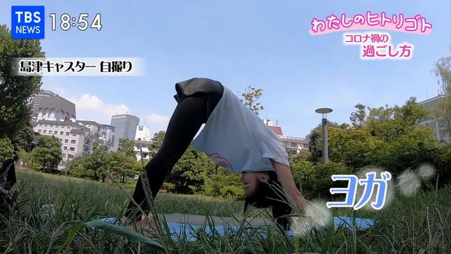 島津久美子 わたしのヒトリゴト 7