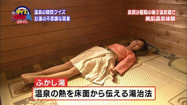 首藤奈知子 クイズ100人力 03