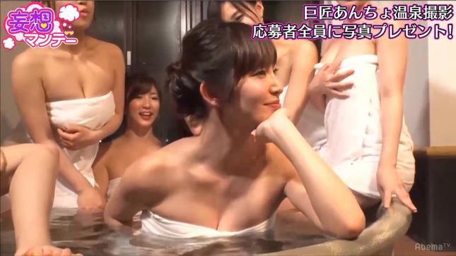 塩地美澄 妄想マンデー 27