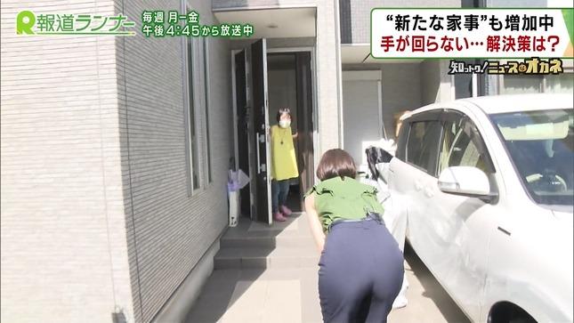薄田ジュリア 報道ランナー 2