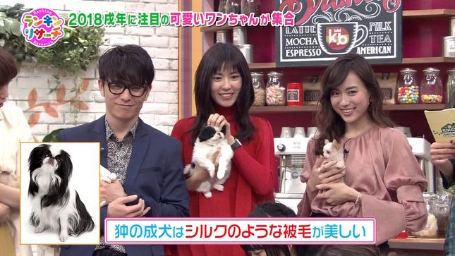 笹川友里 王様のブランチ メイドインジャパン! 10