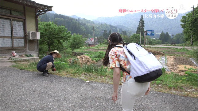 玉木碧 ニッポンぶらり鉄道旅 12