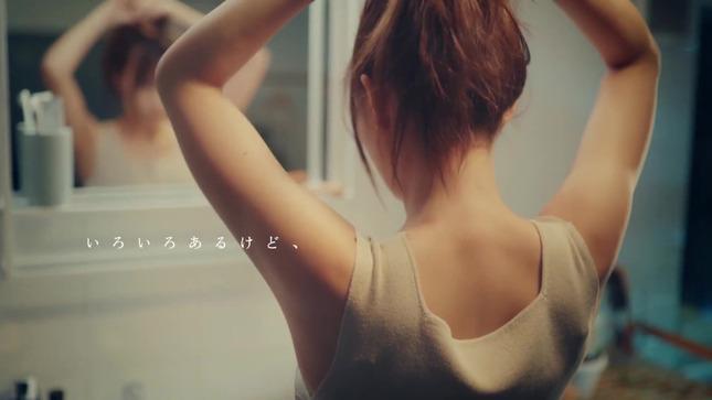宇垣美里 ミュゼプラチナム 3