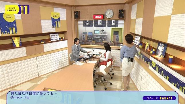 大成安代 ニュースチェック11 7