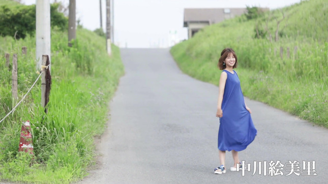 中川絵美里 原色美人キャスター大図鑑2020 8