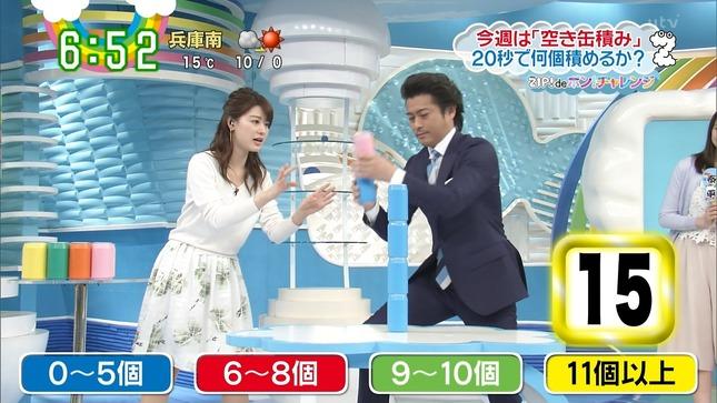 曽田茉莉江 郡司恭子 ZIP! 6