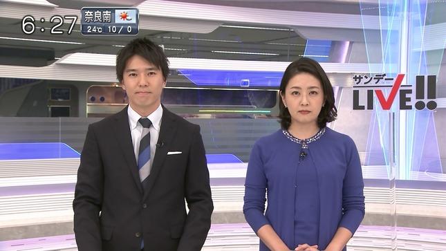 矢島悠子 スーパーJチャンネル サンデーLIVE!! ANNnews 3