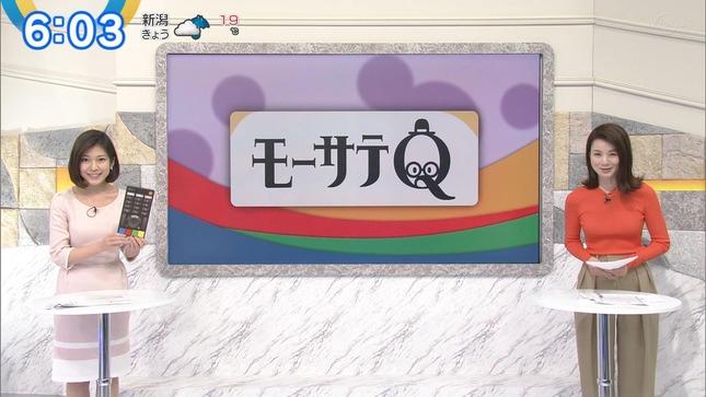 秋元玲奈 ニュースモーニングサテライト 9
