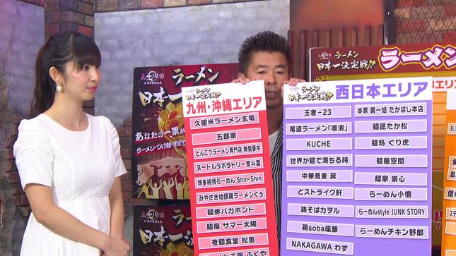 塩地美澄 ラーメン日本一決定戦 予選通過発表 7