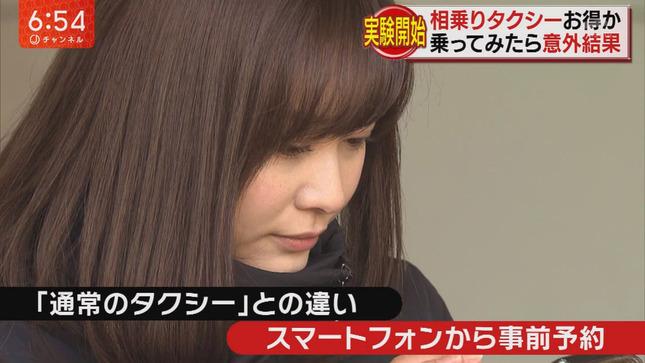 久冨慶子 おかずのクッキング スーパーJチャンネル 2