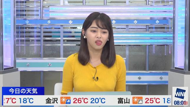 角田奈緒子 ウェザーニュースLiVE 3