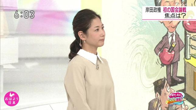 桑子真帆 おはよう日本 16