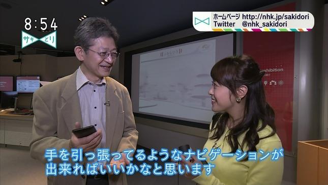 片山千恵子 サキどり↑ 14