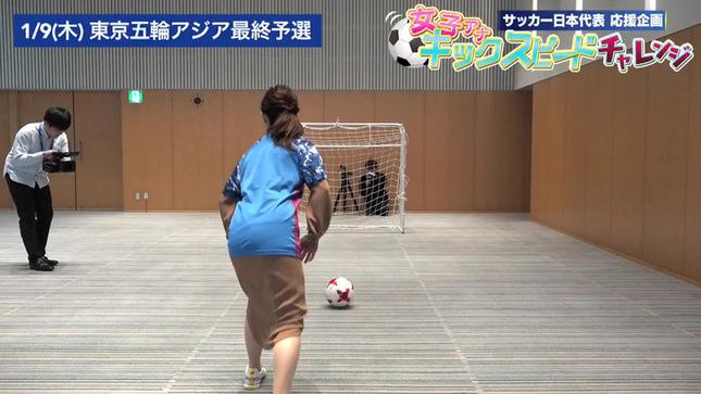 松尾由美子 女子アナキックスピードチャレンジ 8