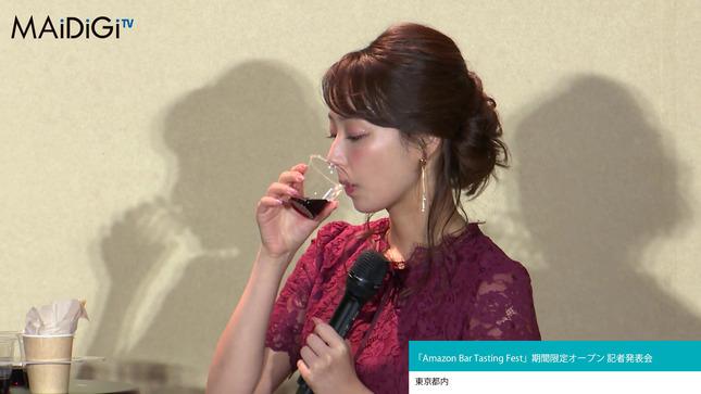 宇垣美里 「Amazon Bar Tasting Fest」記者発表会 11