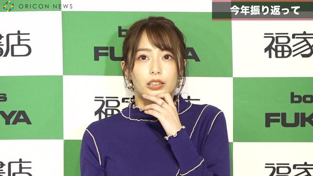 宇垣美里 2020カレンダー発売記念イベント 9