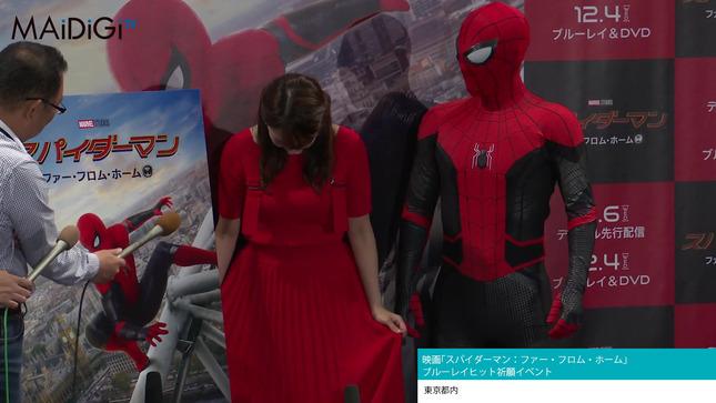 宇垣美里 スパイダーマン ファーフロムホームイベント16