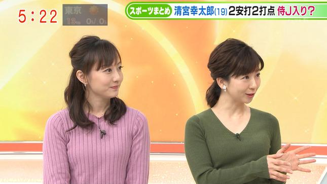 松尾由美子 グッド!モーニング 10