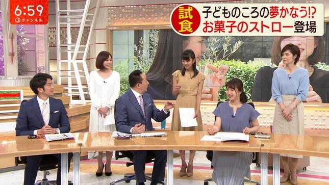 久冨慶子 紀真耶 スーパーJチャンネル 14