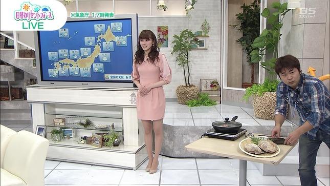 齋藤菜月 日替わりセント・フォース 04