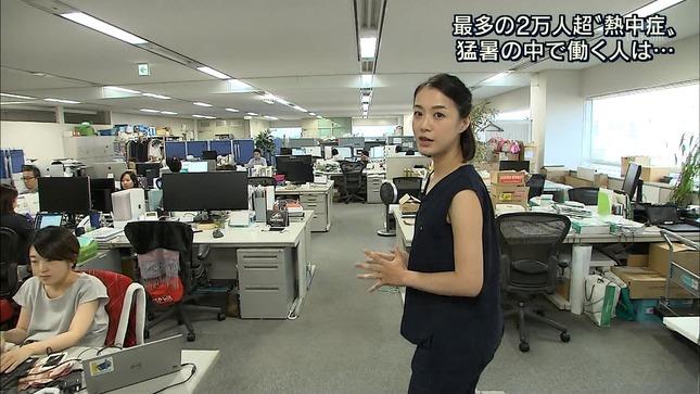 八木麻紗子 報道ステーション 12