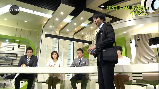 鈴江奈々 NEWS ZERO キャプチャー画像 21