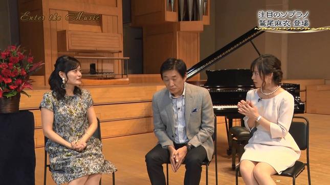 繁田美貴 日本に住む理由 エンター・ザ・ミュージック 8