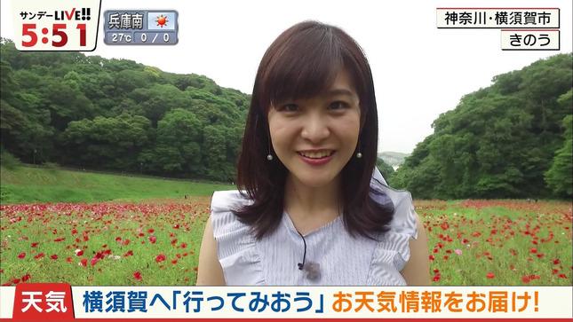 林美桜 サンデーLIVE!! 12