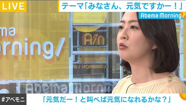 矢島悠子 AbemaMorning 16