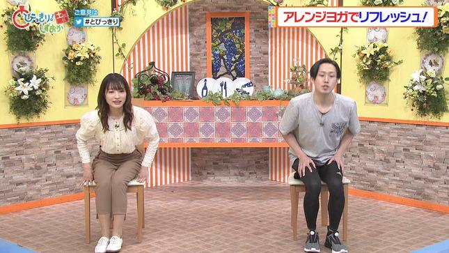 北川彩 とびっきり!しずおか土曜版 15