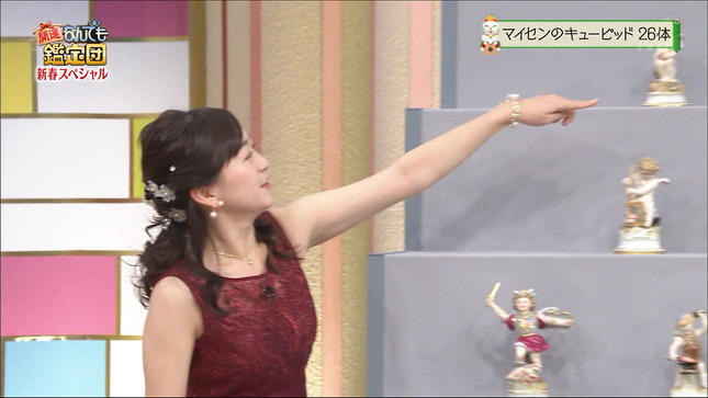 片渕茜 開運!なんでも鑑定団 5