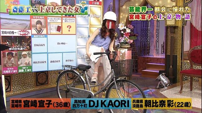 宮崎宣子 今夜くらべてみました 6