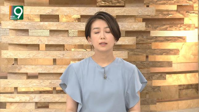 和久田麻由子 ニュースウオッチ9 17