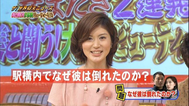 鈴江奈々 ザ!世界仰天ニュース 年またぎ年末年始2連発! 03