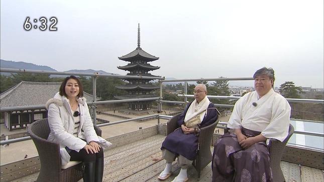 荒木美和 さいはっけん!古都物語京都★奈良スペシャル 03